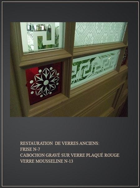 Portes Anciennes Vitres Et Vitres  Dcors  LAtelier Du Verre