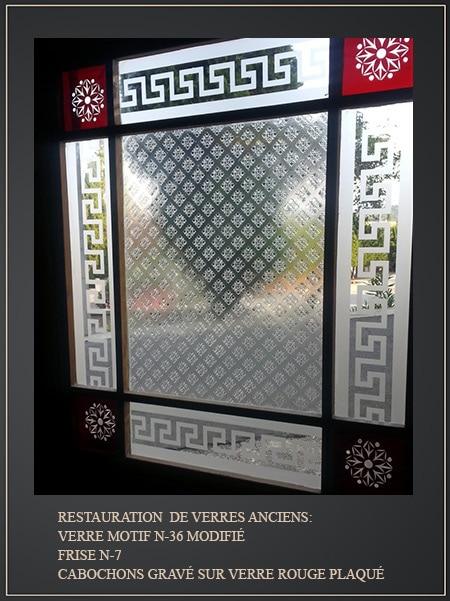 Portes anciennes vitrées et vitres à décors – L\'atelier du verre ...