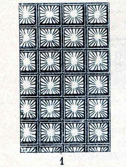 verre decoratif imprime en relief N-1 NON REPRODUISIBLE