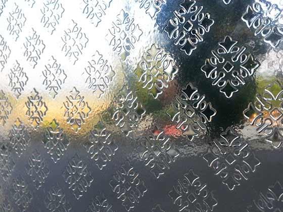 Gravure acide sur verre clair